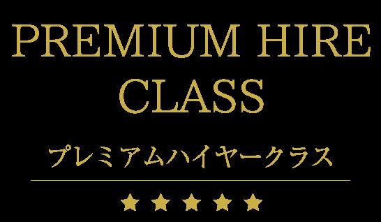 熊本でのハイヤーVIP送迎タクシー申し込み専用サイト
